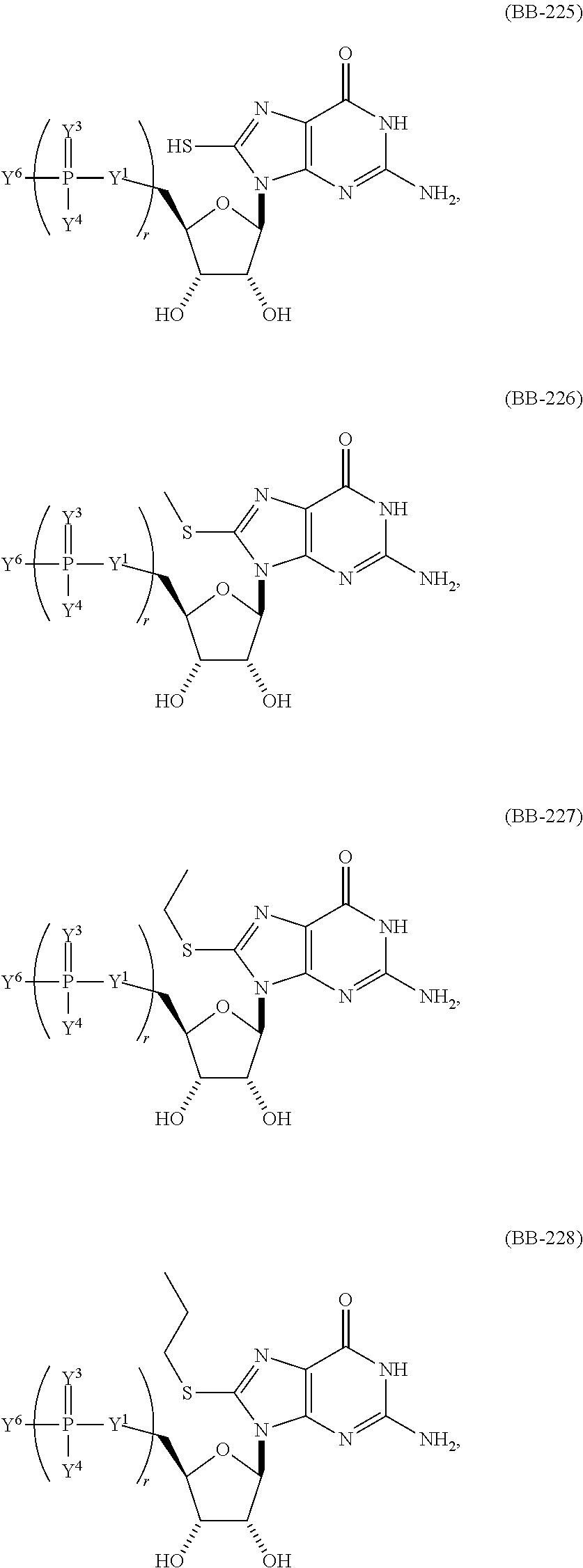 Figure US10138507-20181127-C00082