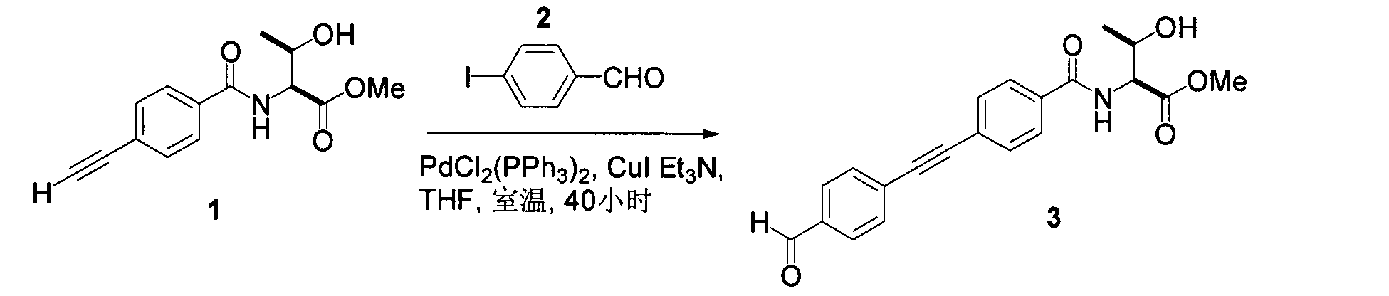 Figure CN102267924AD00872