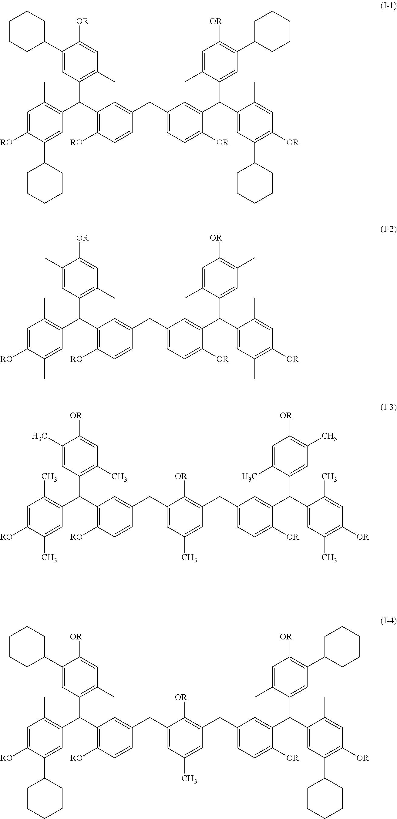 Figure US08206887-20120626-C00035