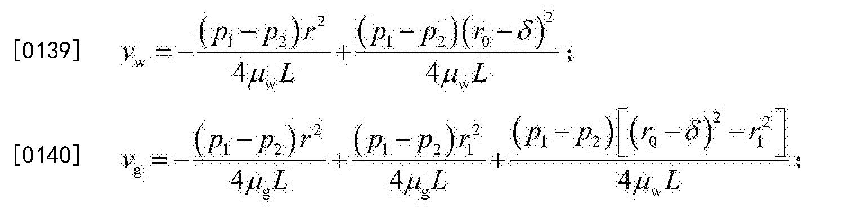 Figure CN104729972BD00124