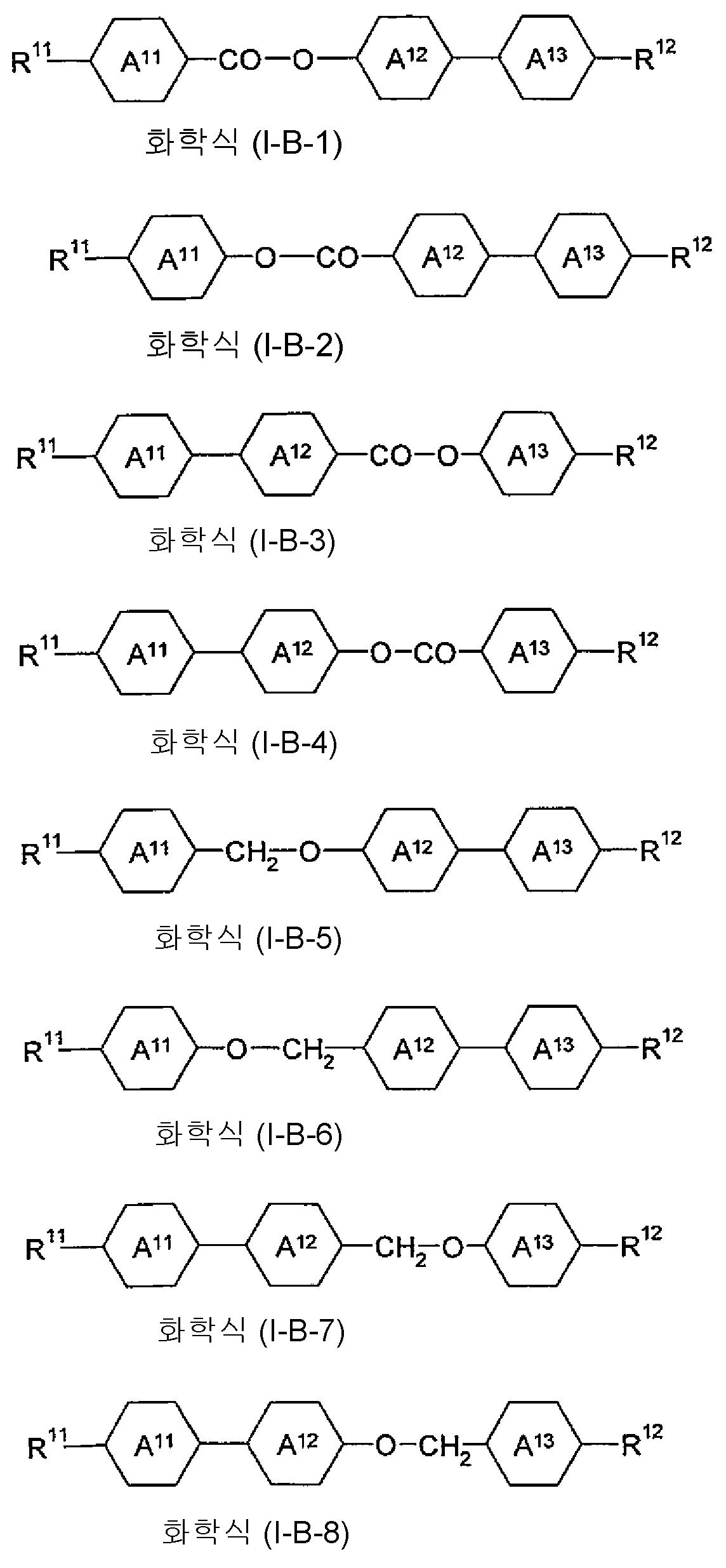 Figure 112017121720117-pct00148