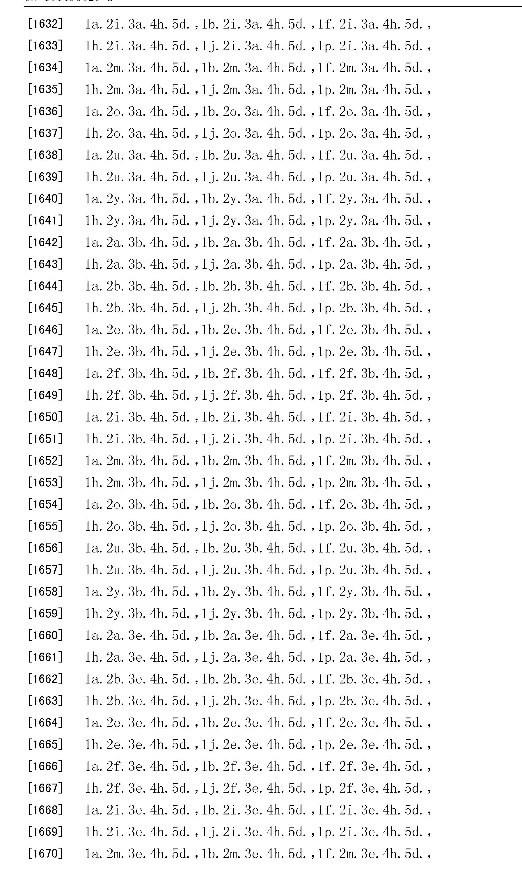 Figure CN101490023BD01111