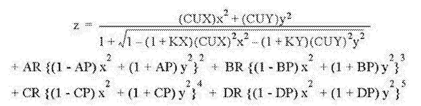 Figure CN205880874UC00021