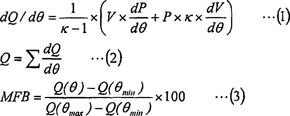 Figure DE102016109875A1_0002