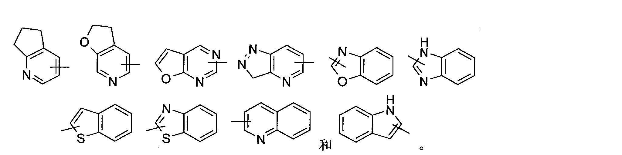 Figure CN102372722AD00163