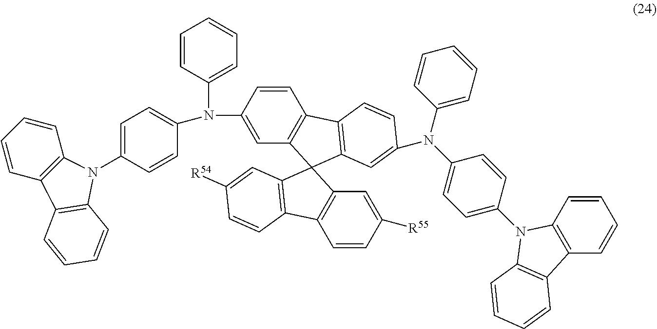 Figure US09548457-20170117-C00046