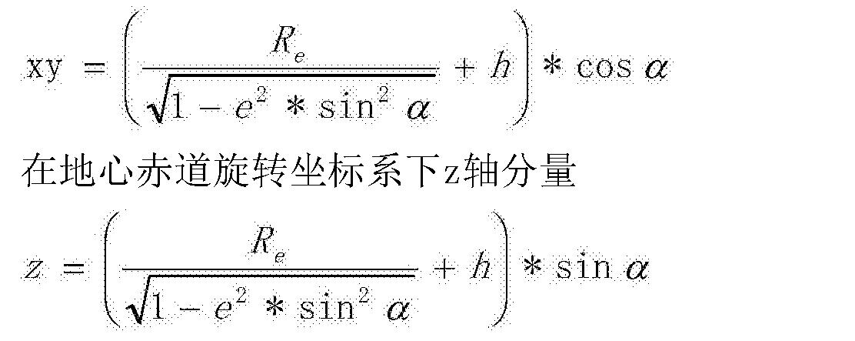 Figure CN104332707BD00153