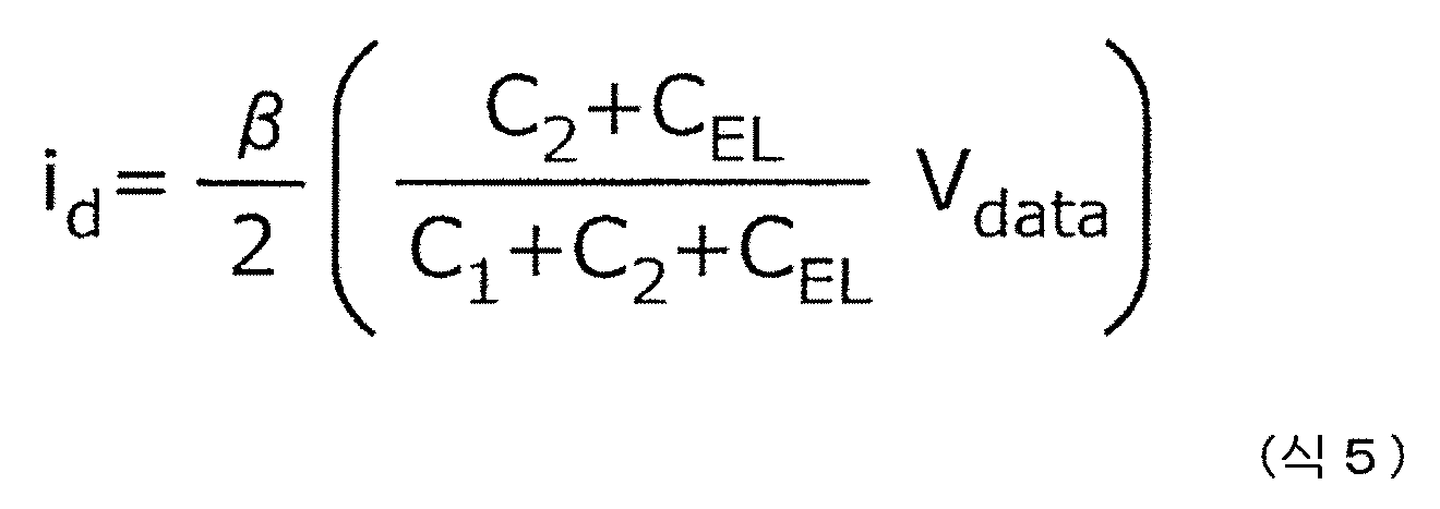 Figure 112010053697599-pct00005