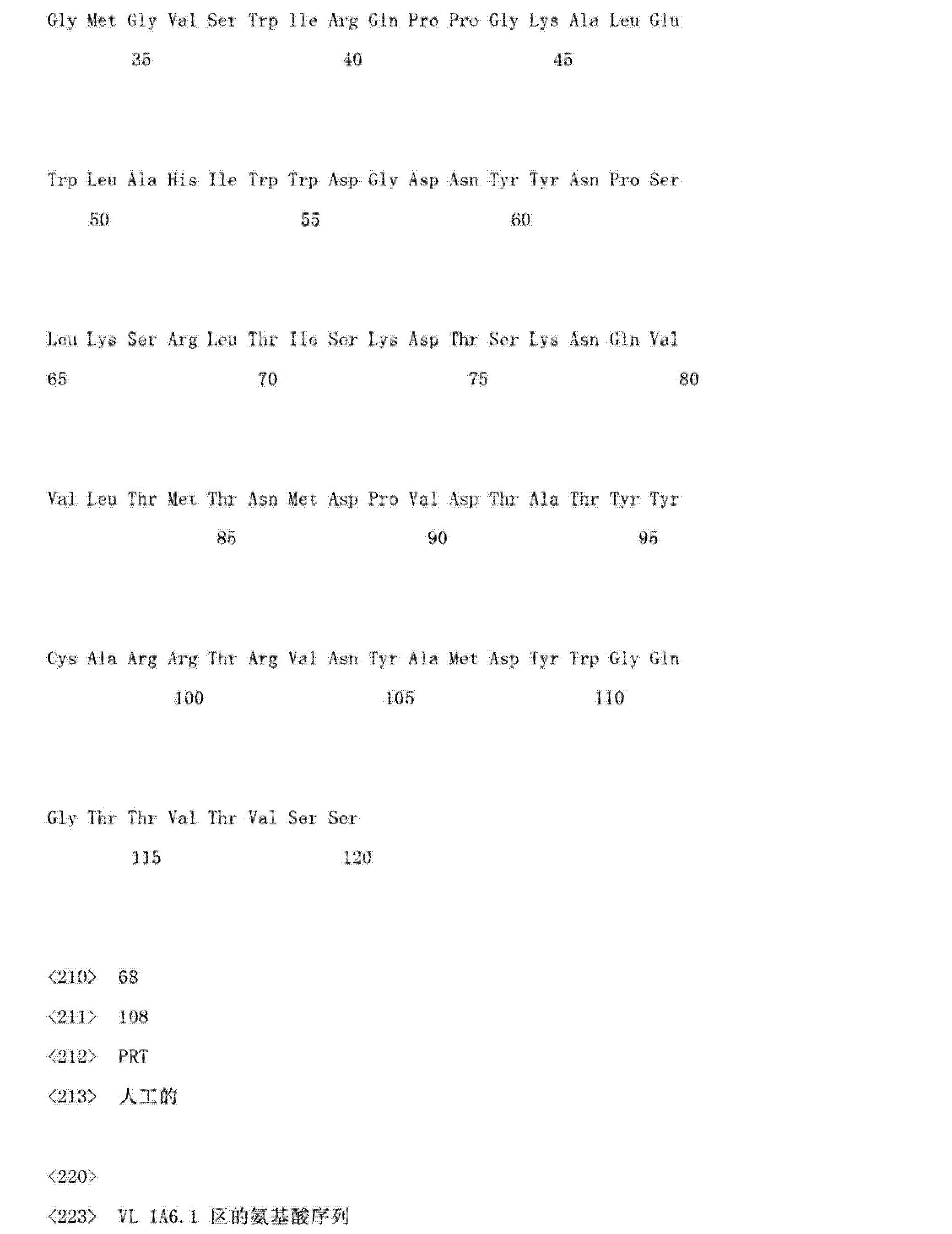 Figure CN103145838AD01791