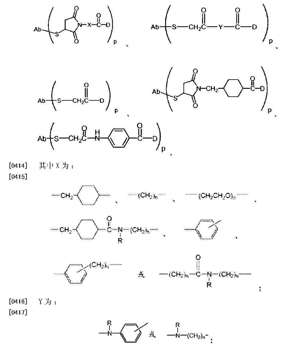 Figure CN104540524AD00581