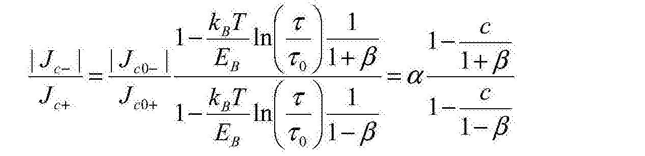 Figure CN104282327BD00131