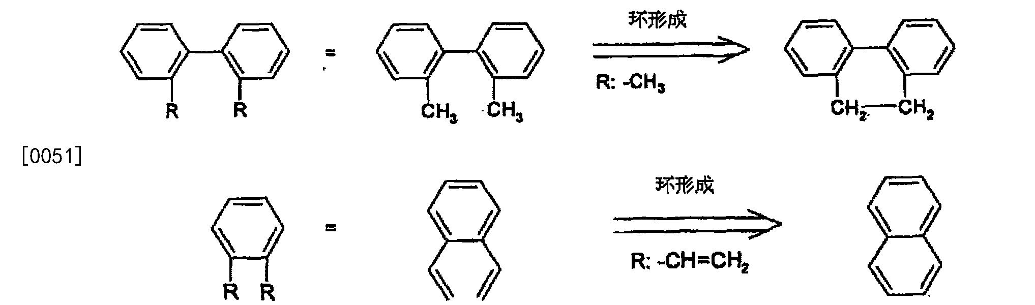Figure CN107949561AD00101