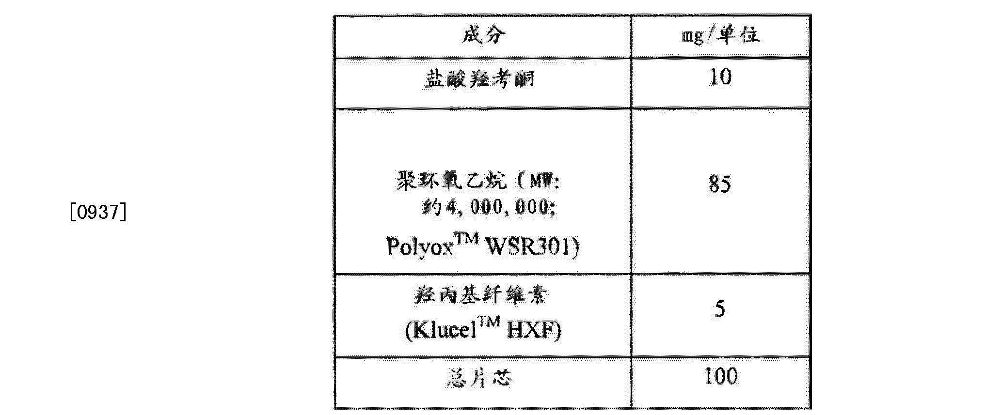 Figure CN102657630BD00801