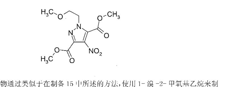 Figure CN101362765BD00512