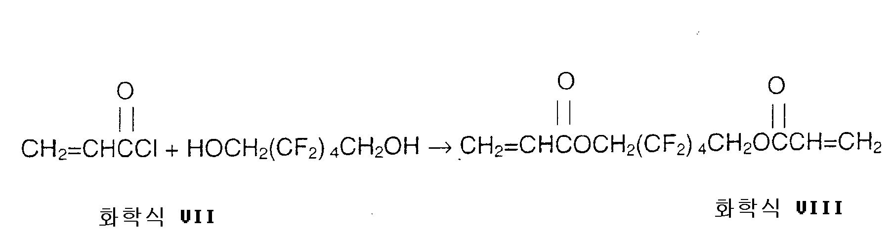 Figure 112003021908872-pct00015