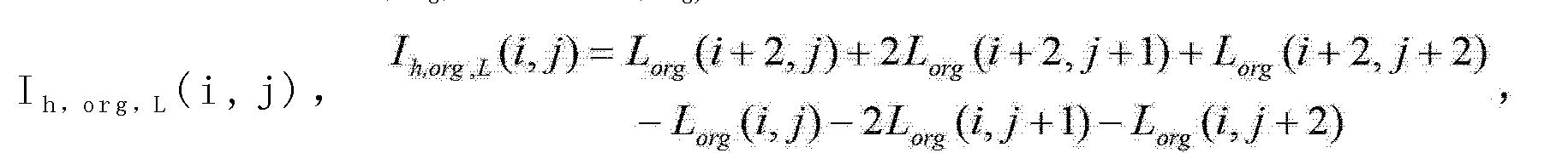 Figure CN102708568AC00033