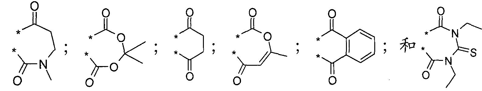 Figure CN101277674BC00026