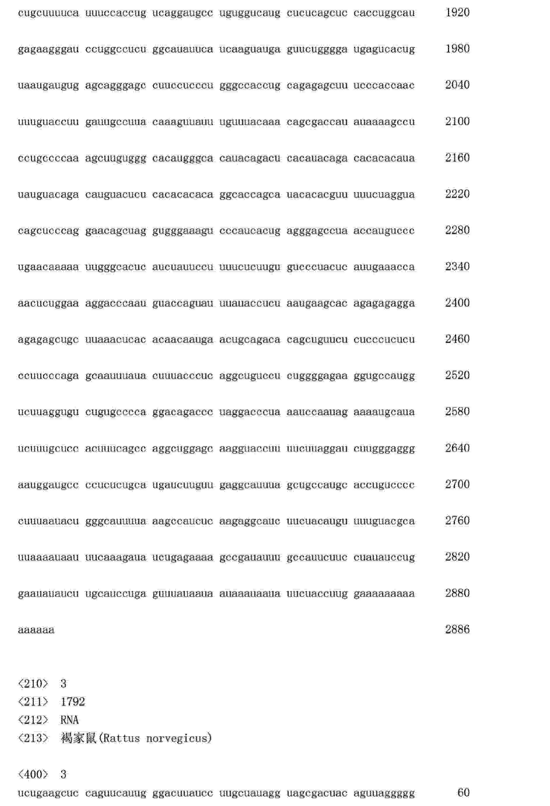 Figure CN103298939AD00961