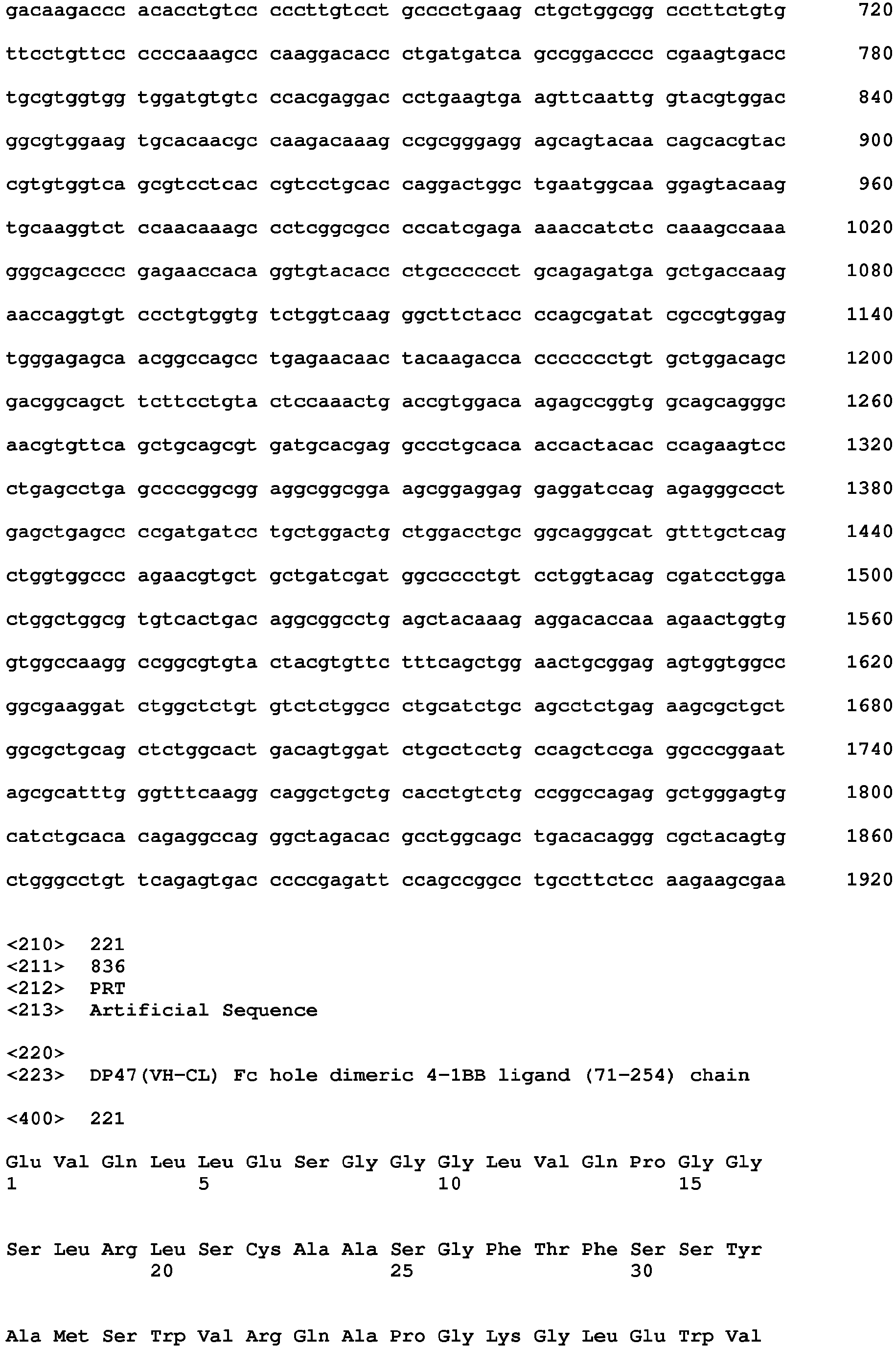 Figure imgb0532