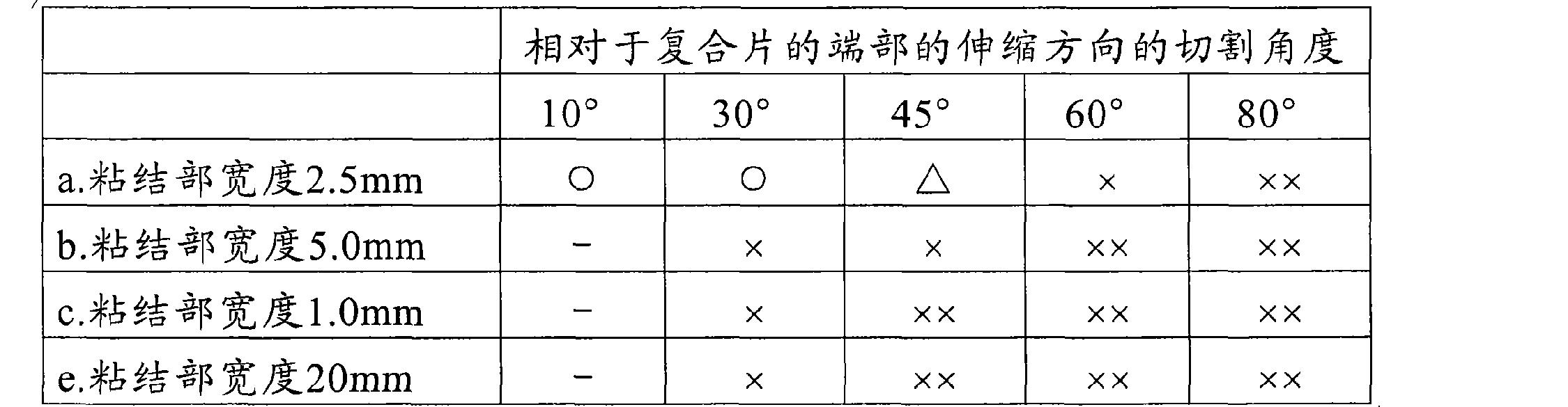 Figure CN101541282BD00101