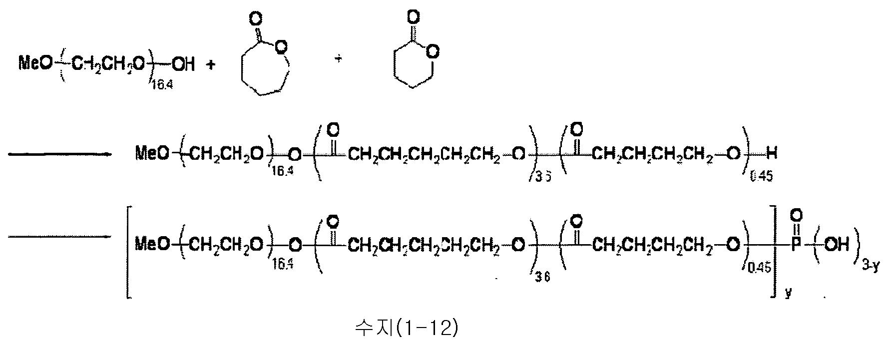 Figure 112012046241217-pct00056