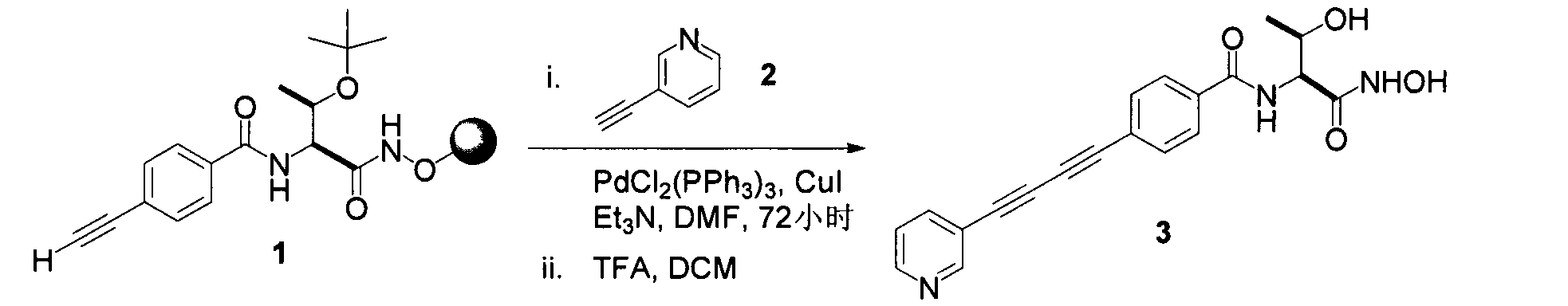 Figure CN102267924AD01081