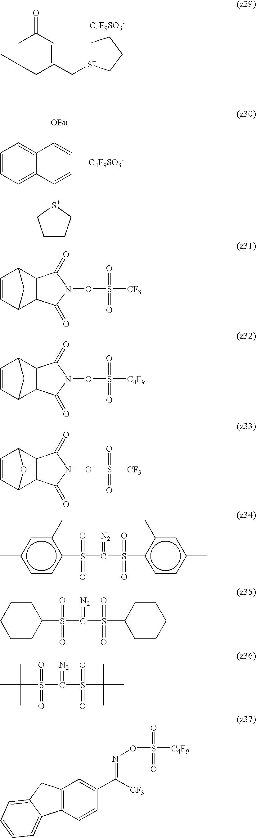 Figure US20100183975A1-20100722-C00224