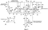 RU2449814C2 - Аппарат искусственной вентиляции легких с ...