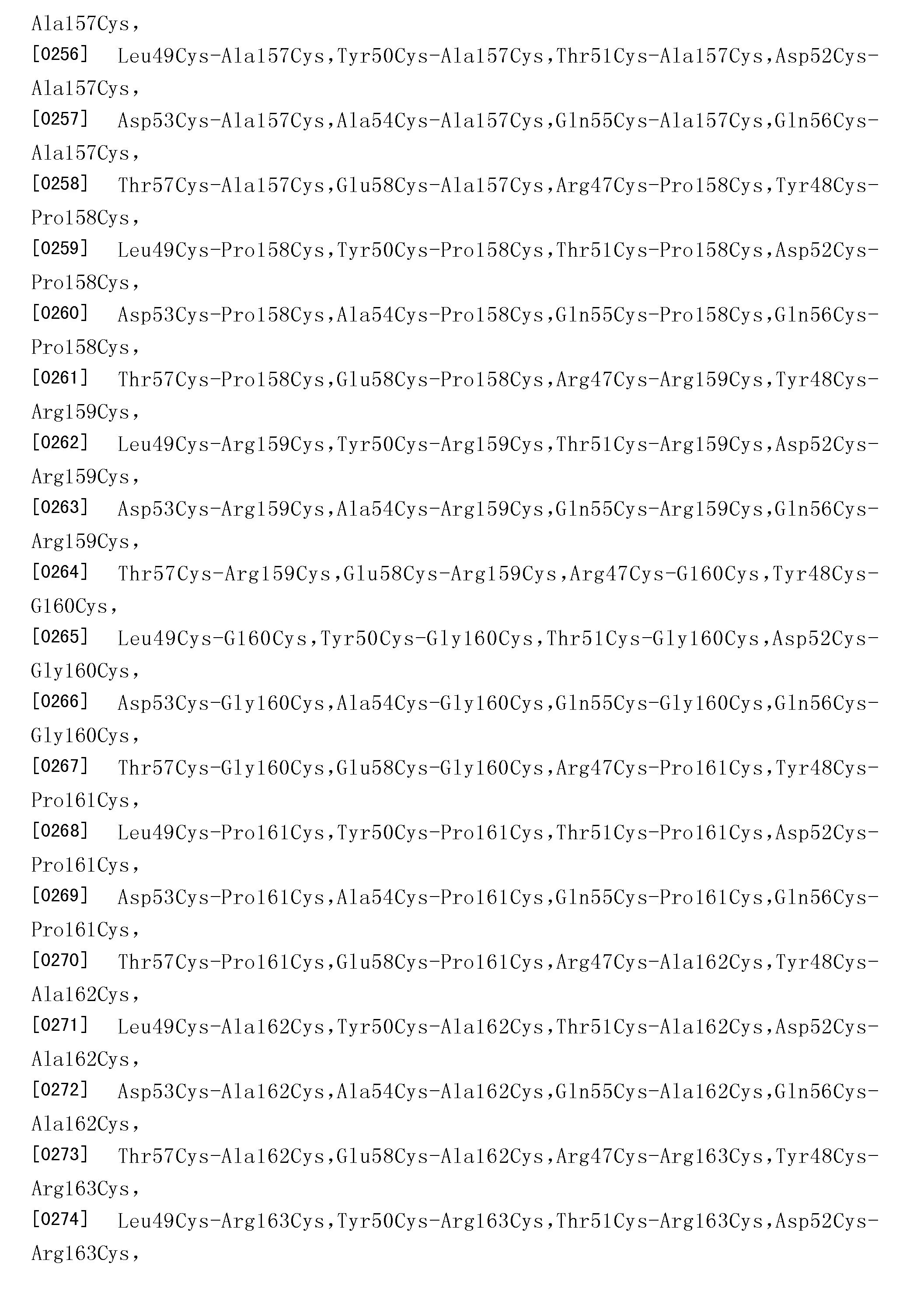 Figure CN103328502BD00261