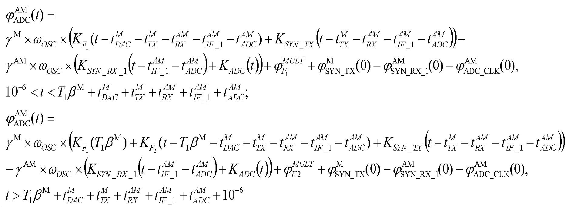 Figure 112017059657969-pct00067