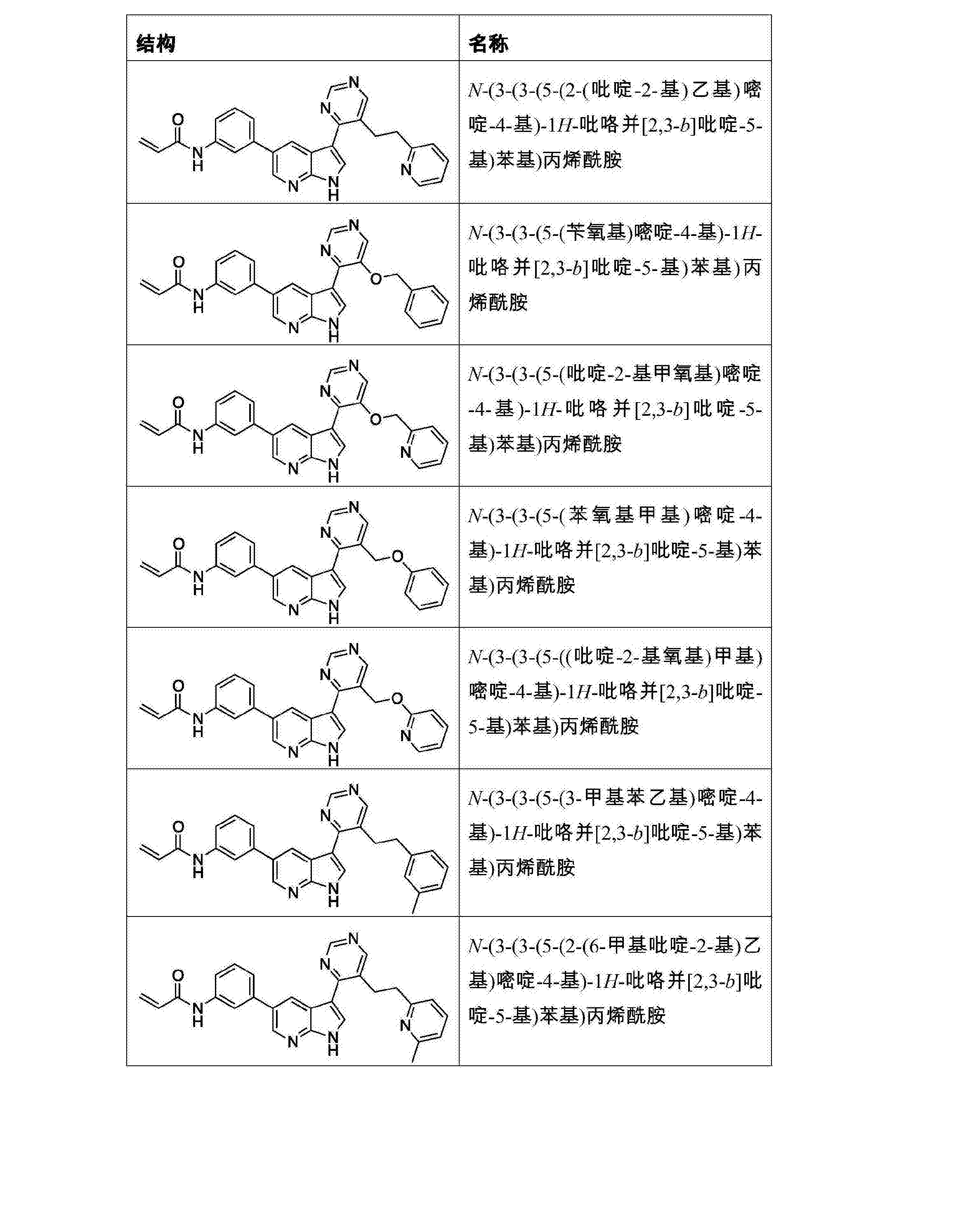 Figure CN107278202AD01331