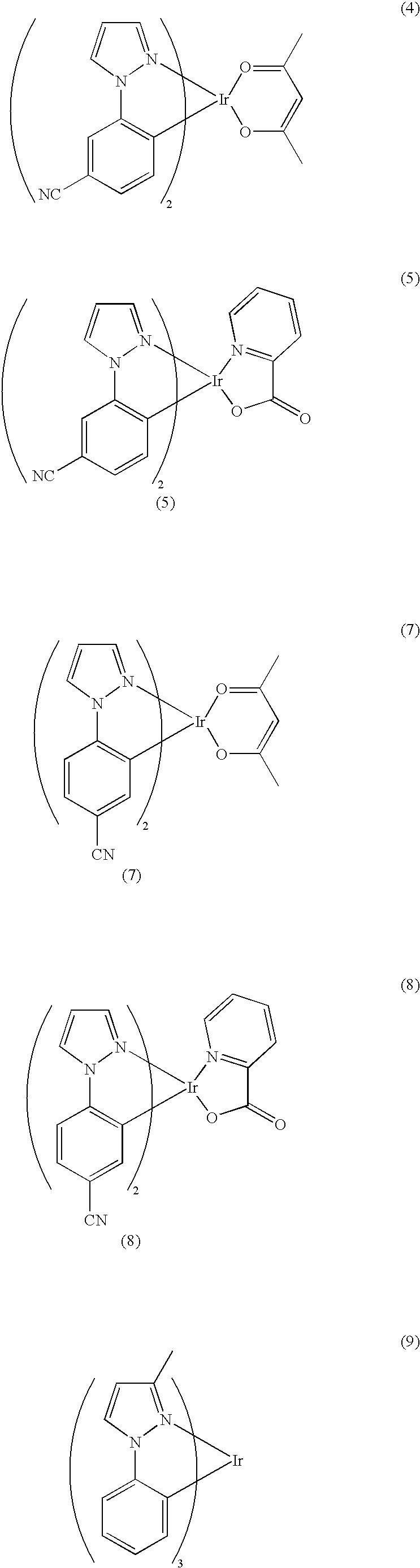 Figure US20050031903A1-20050210-C00061