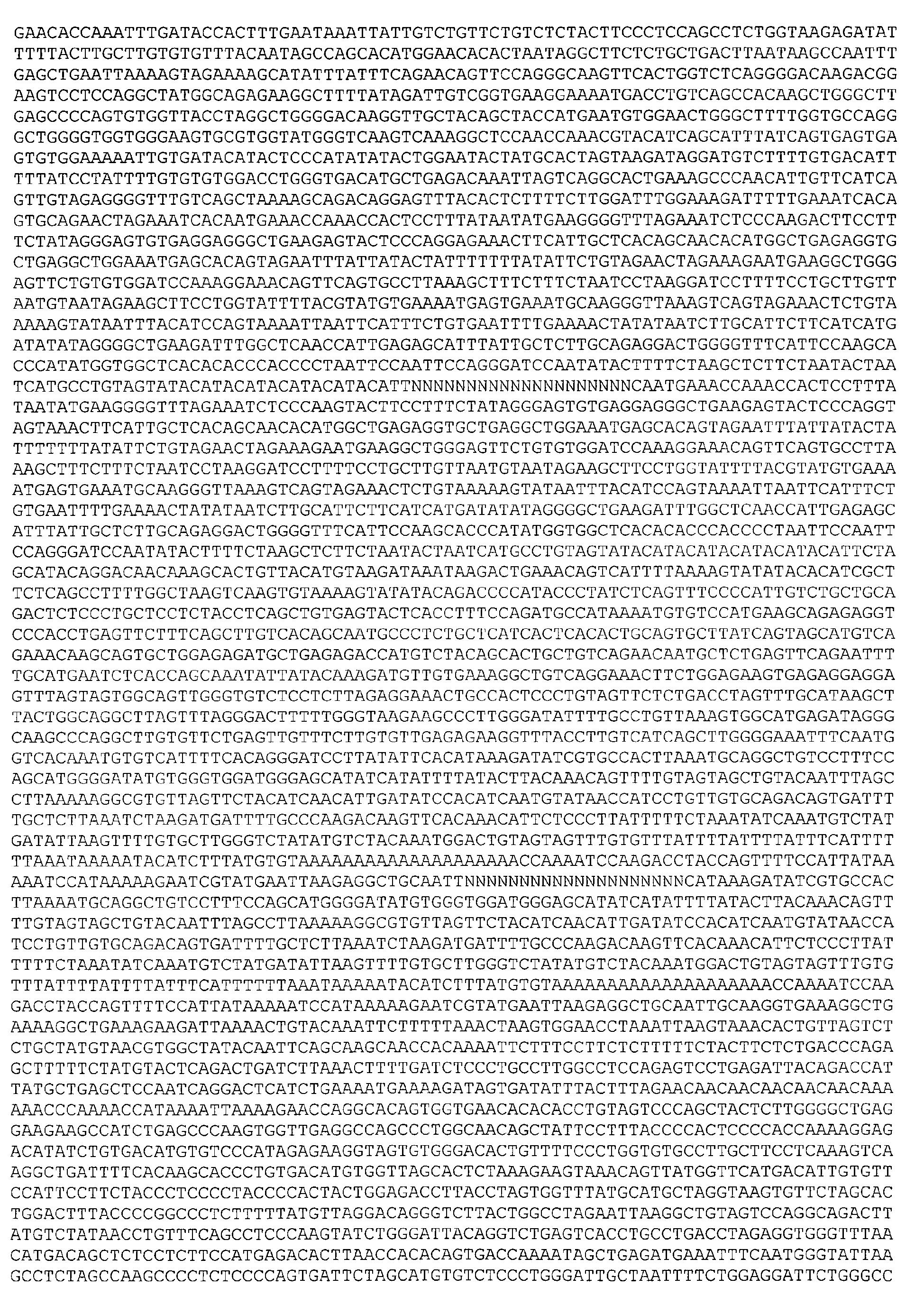 Figure imgb0338
