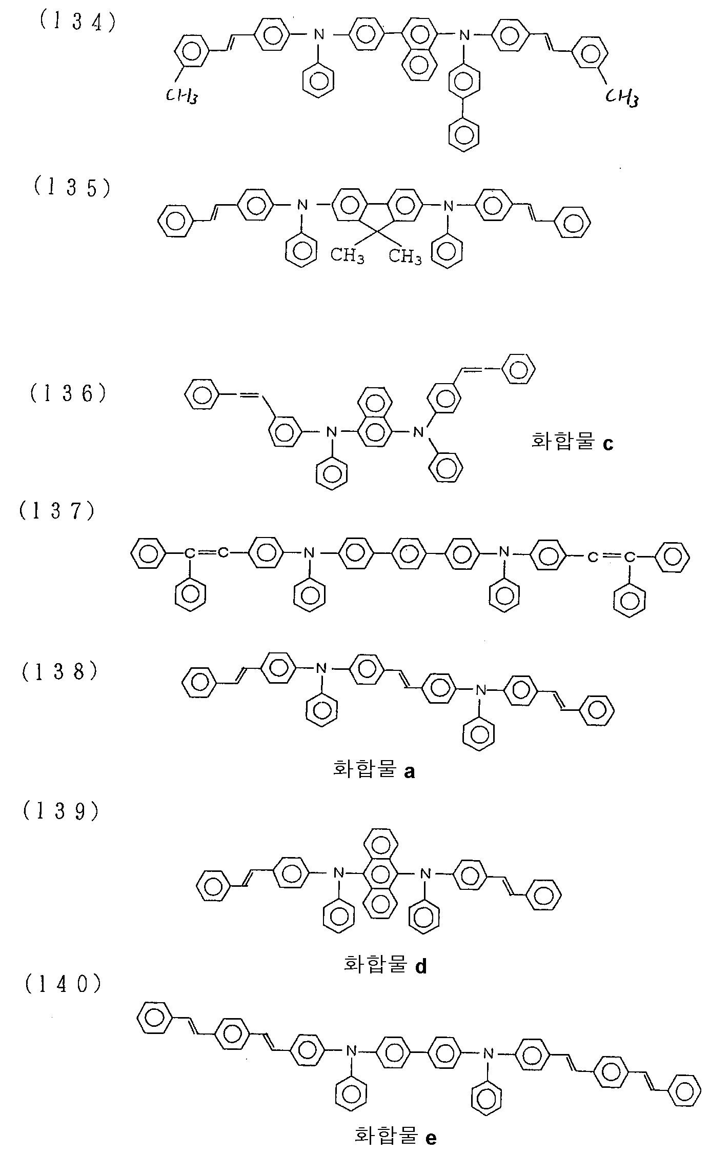 Figure 112007043636160-pat00061