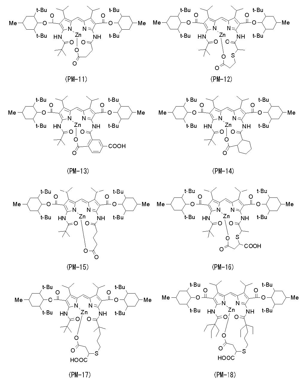 Figure 112014030170437-pct00005