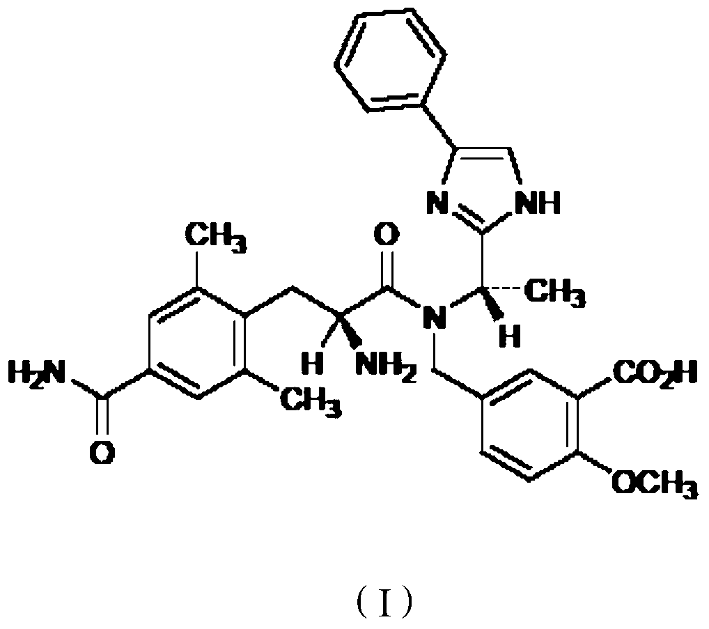 Figure PCTCN2016112874-appb-000001