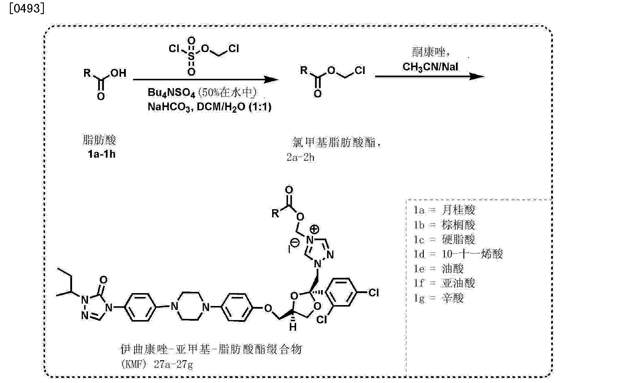 Figure CN103857440AD00752