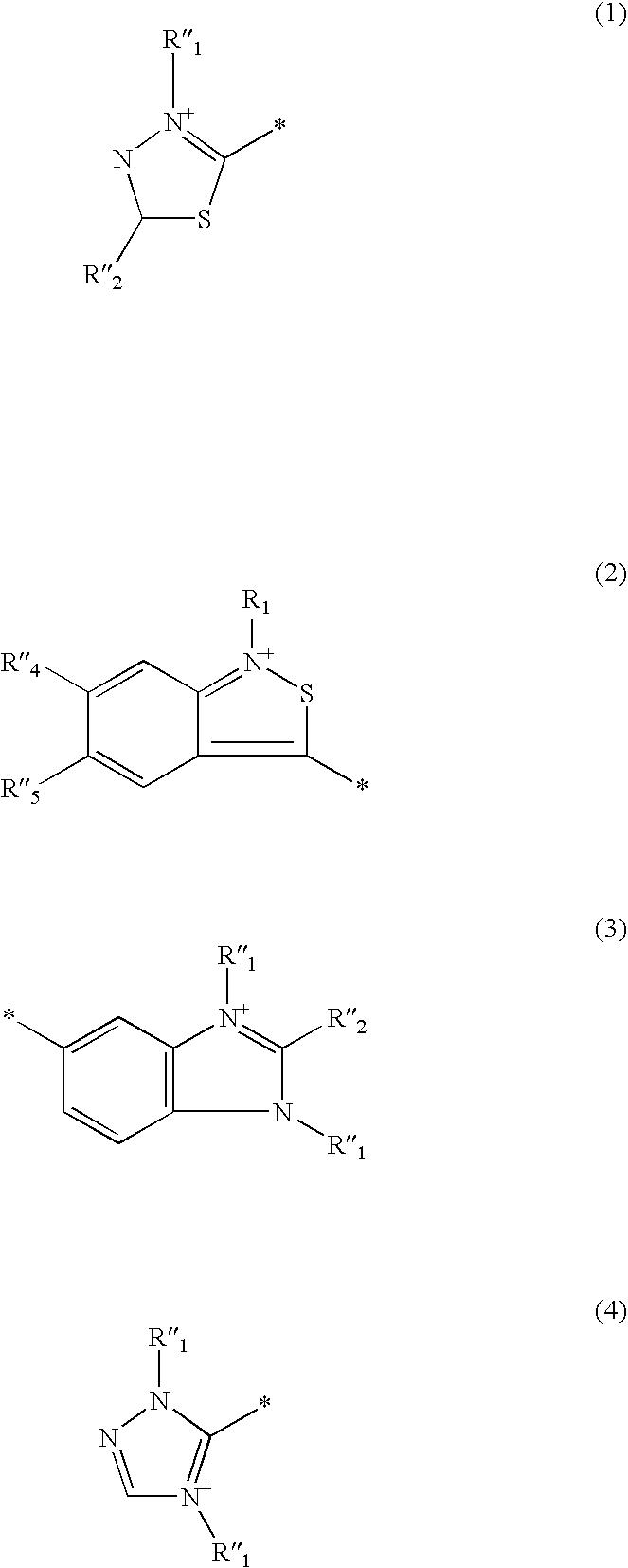 Figure US07497878-20090303-C00003