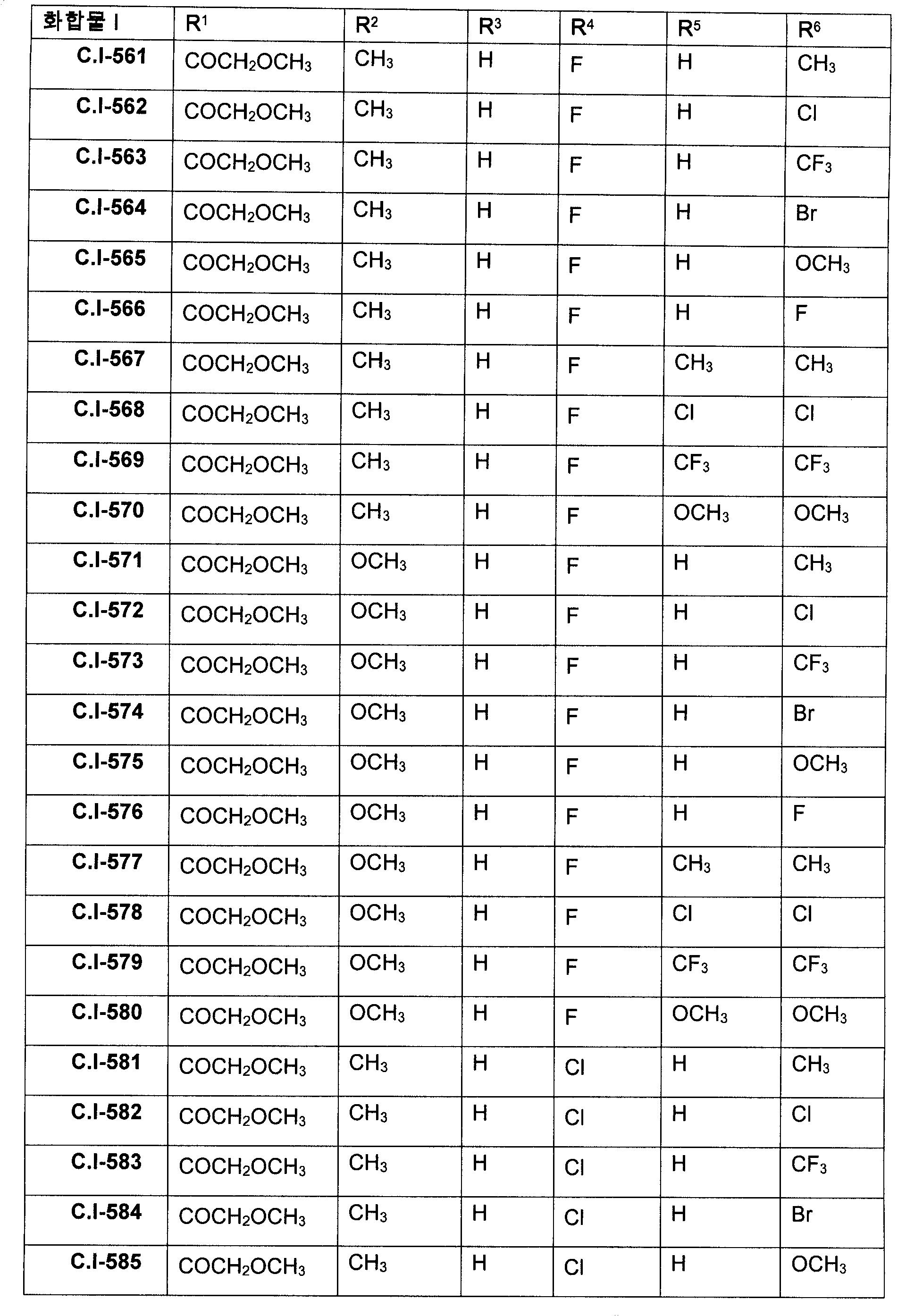 Figure 112009060332816-PCT00030