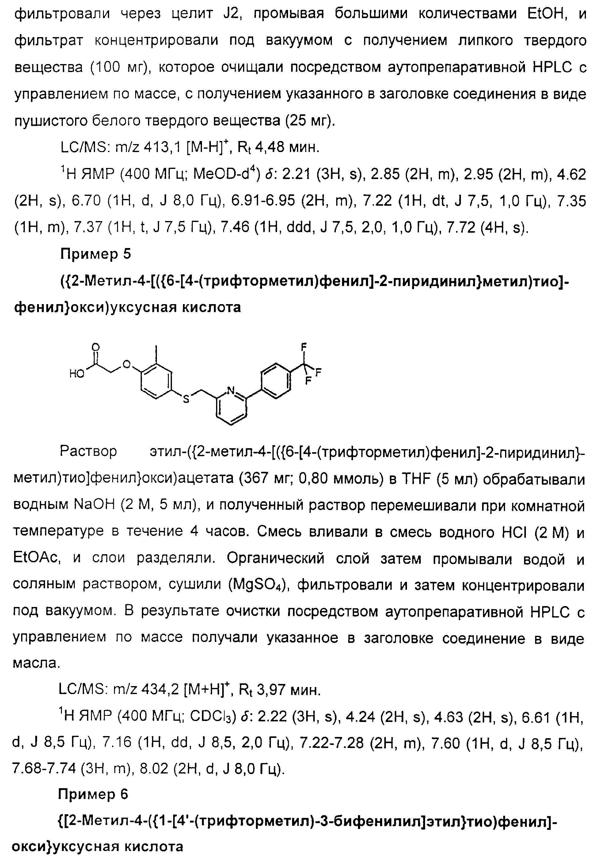 Figure 00000103