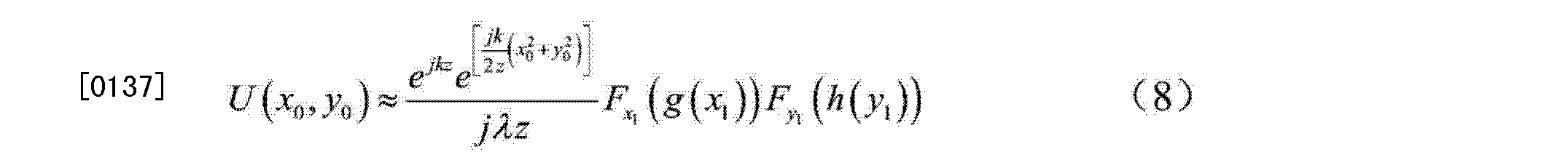 Figure CN104027893AD00236