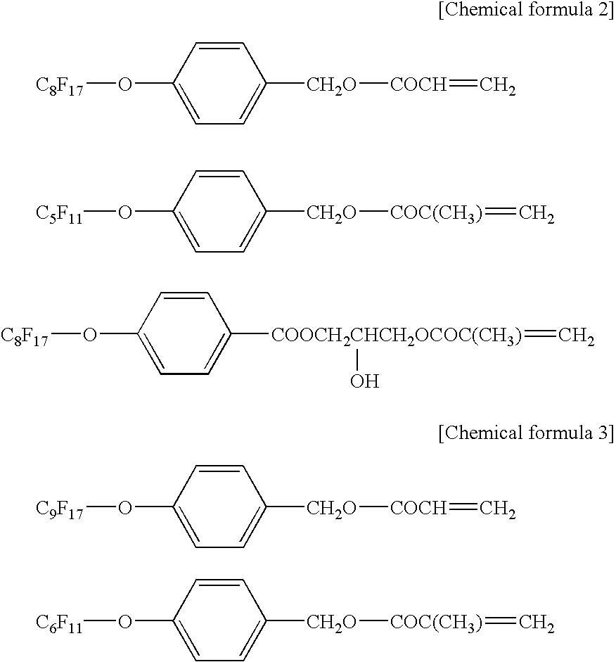 Figure US20070135559A1-20070614-C00002