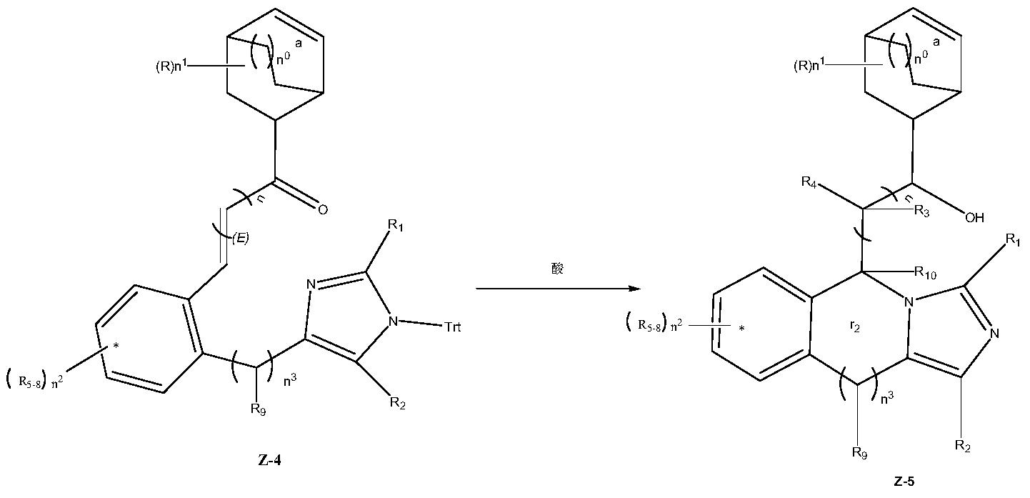 Figure PCTCN2017084604-appb-100030