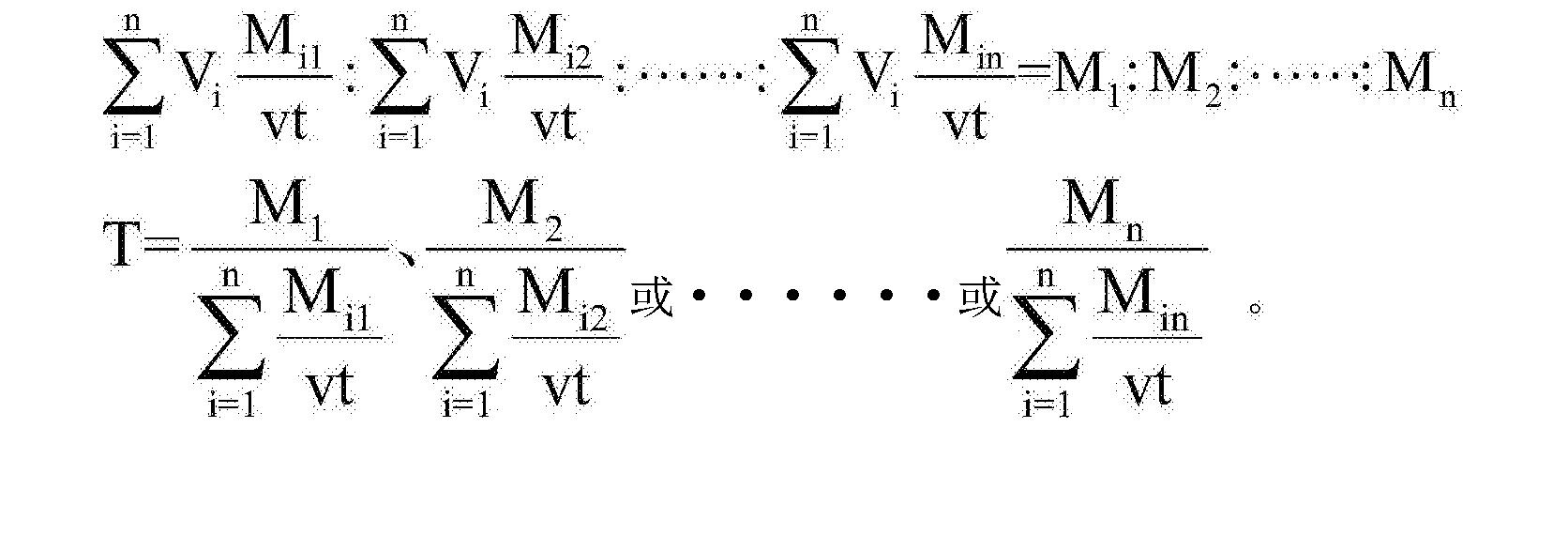 Figure CN108153340AC00021