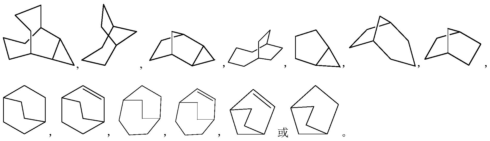 Figure PCTCN2017084604-appb-000012