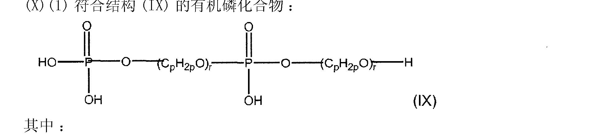 Figure CN101466538BC00063