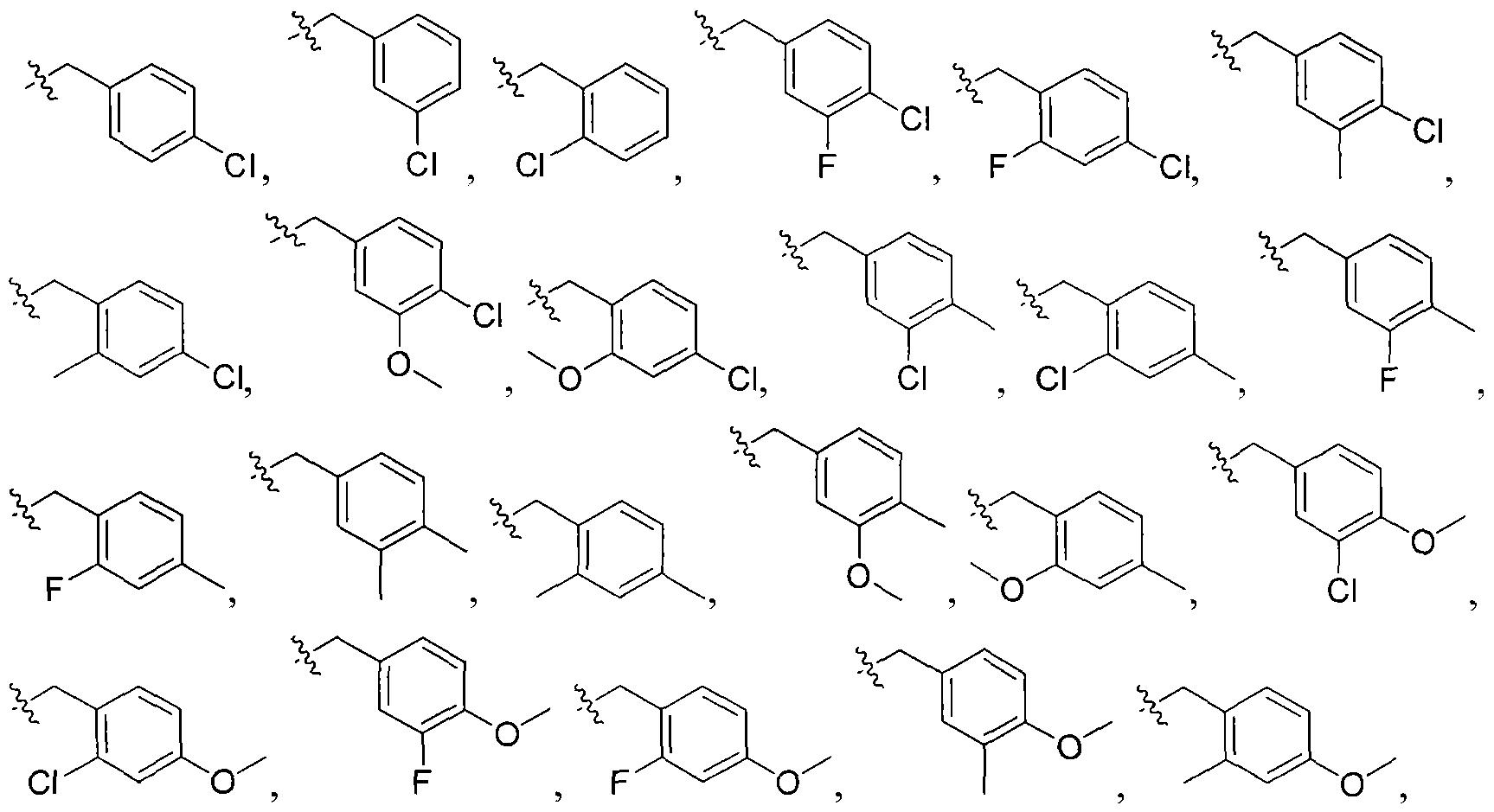 Figure imgf000186_0005