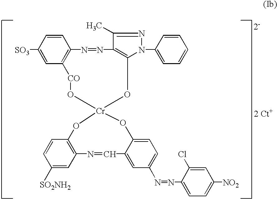 Figure US20020038482A1-20020404-C00011