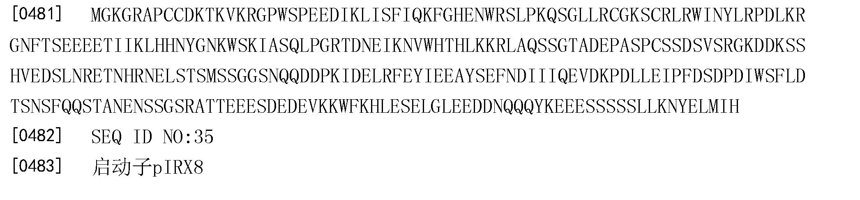 Figure CN103403016BD00634