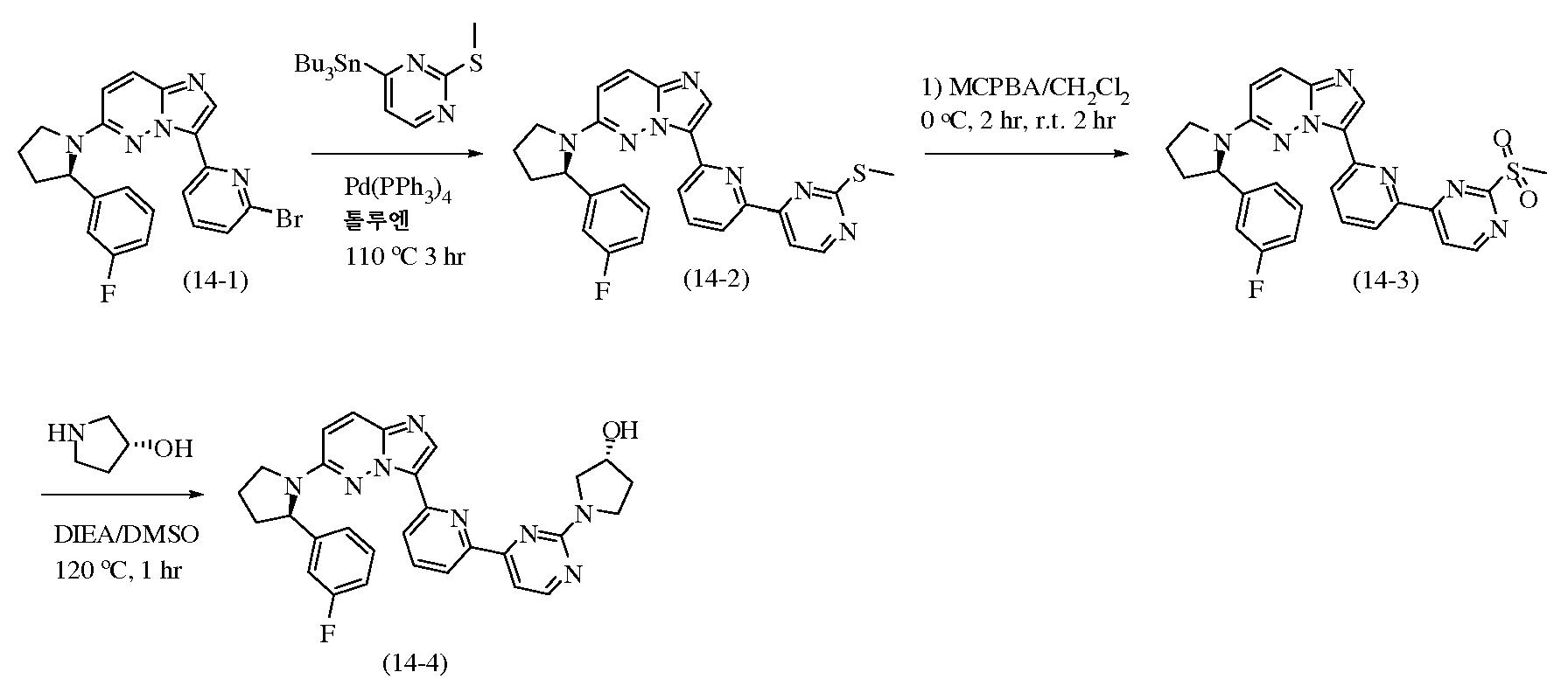 Figure 112010081398093-pct00112